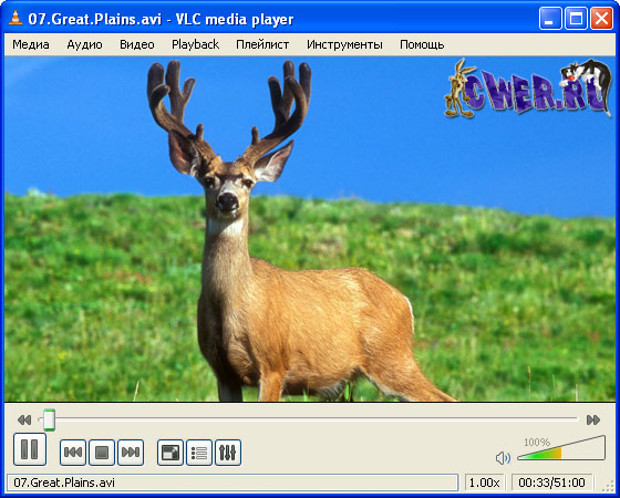 VLC media player 0.9.8a + Portable