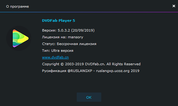 DVDFab Player Ultra 5.0.3.2