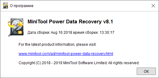 MiniTool Power Data Recovery 8.1 Business Technician + Rus
