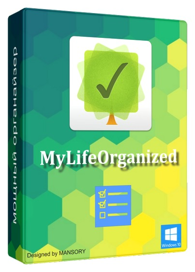 MyLifeOrganized Professional Edition 5.0.1.3026