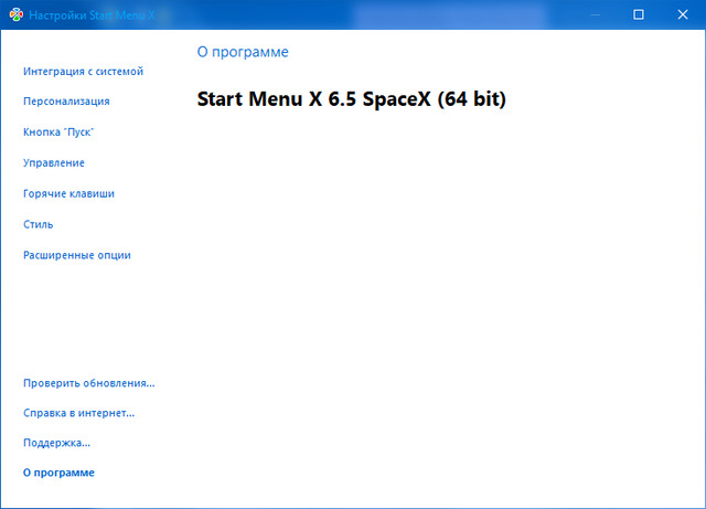 Start Menu X PRO 6.50 SpaceX Edition