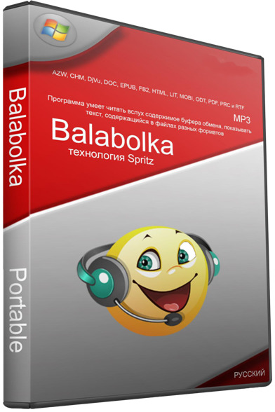 Balabolka 2.11.0.642 Portable + Skins Pack + Voice Engine Alyona & Katerina